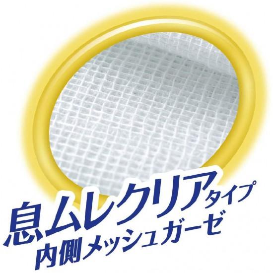 【現貨】unicharm 超快適 口罩 (7枚入) [標準SIZE 17.5cm]