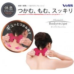 Vess 肩頸按摩器