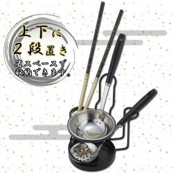 Wahei freiz 2段式湯勺筷子架