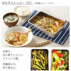 吉川工業 不銹鋼 食物盒 連膠蓋 [Medium Size]