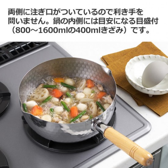 吉川工業 雪平鍋
