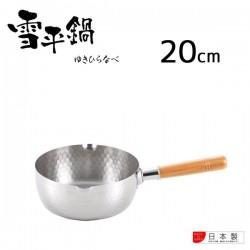 吉川工業 雪平鍋 [20cm 鍋子 (不連蓋)]